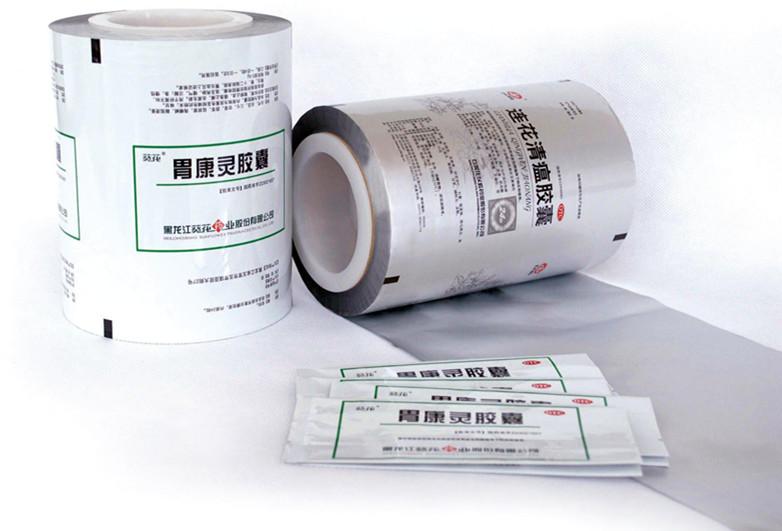 藥用自動包裝卷膜