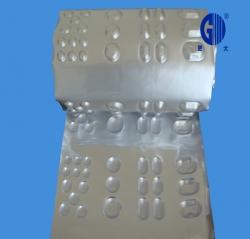 北京鋁塑泡罩