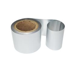 鋁箔易撕膜